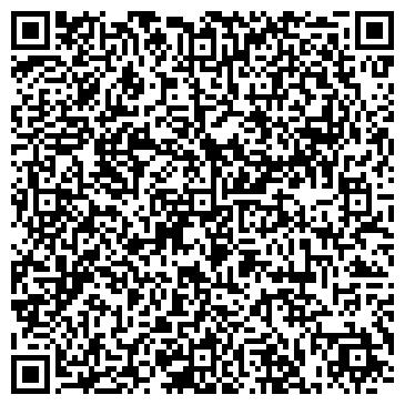 QR-код с контактной информацией организации СТОМАТОЛОГИЧЕСКАЯ ПОЛИКЛИНИКА № 51