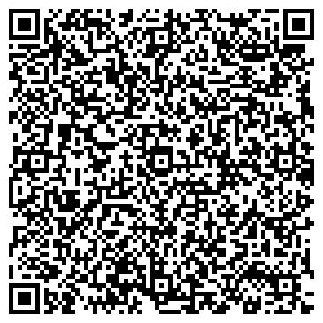 QR-код с контактной информацией организации ООО А-ЦЕНТР