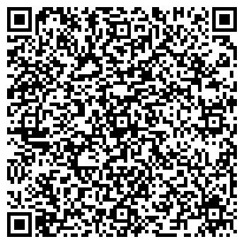 QR-код с контактной информацией организации ОДС -3(1)