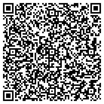 QR-код с контактной информацией организации В ГОСТЯХ У ЛЁНИ