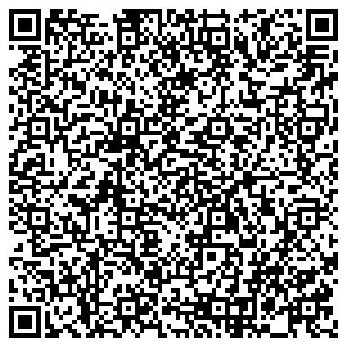 QR-код с контактной информацией организации ДЕТСКАЯ ГОРОДСКАЯ ПОЛИКЛИНИКА № 64