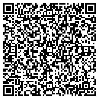 QR-код с контактной информацией организации НАВРУЗ