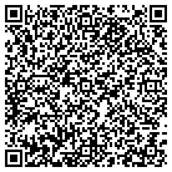 QR-код с контактной информацией организации АРАБЕСКИ