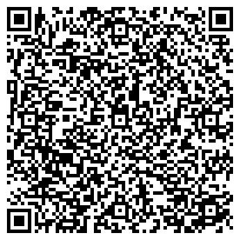 QR-код с контактной информацией организации БРАТИСЛАВА