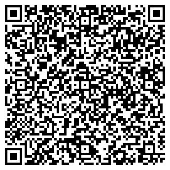 QR-код с контактной информацией организации ООО «СИТИ ТРЕЙД»  - Недвижимость