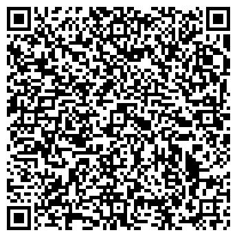 QR-код с контактной информацией организации КАСПИЙ