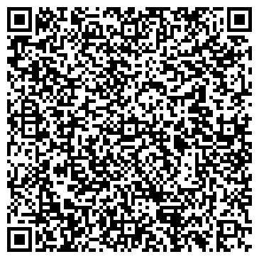 QR-код с контактной информацией организации Алекто