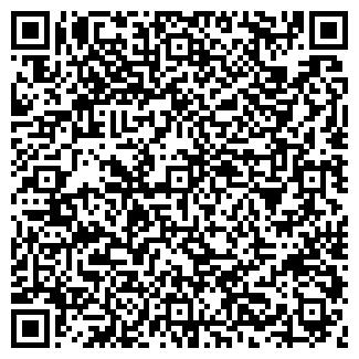 QR-код с контактной информацией организации МОКА-ЛОКА