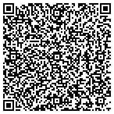 QR-код с контактной информацией организации Уютные Решения