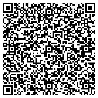 QR-код с контактной информацией организации НАТАЛИТА
