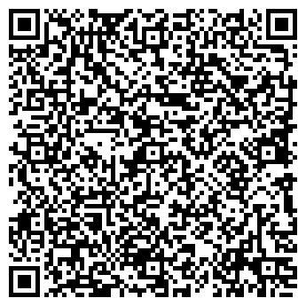 QR-код с контактной информацией организации ООО Волга и Ко