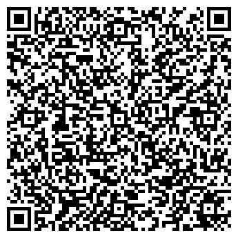 QR-код с контактной информацией организации ОРАНЖЕРЕЯ