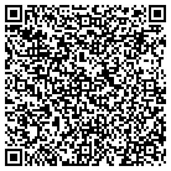 QR-код с контактной информацией организации СЛАВЯНСКИЙ ВЕКТОР