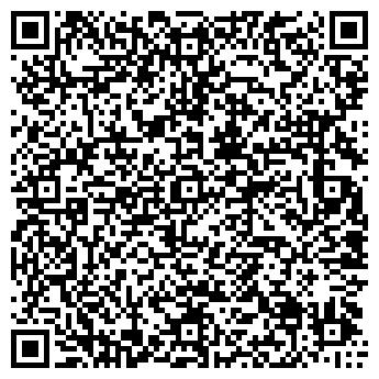 QR-код с контактной информацией организации ТАТАКИ