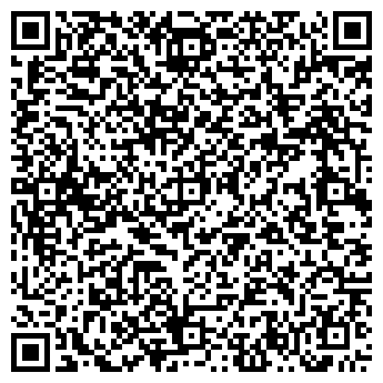 QR-код с контактной информацией организации ТЕЛЕ-КАФЕ