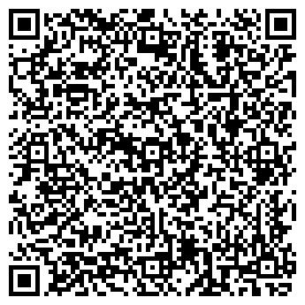 QR-код с контактной информацией организации ХАРБИН l