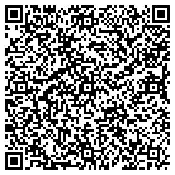 QR-код с контактной информацией организации CAFEFLEUR