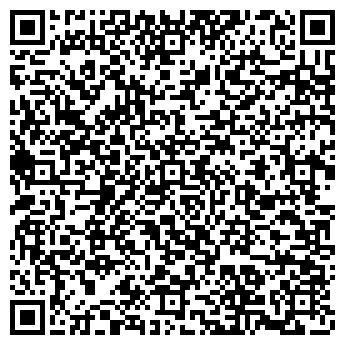 QR-код с контактной информацией организации УПРАВА РАЙОНА МАРЬИНО