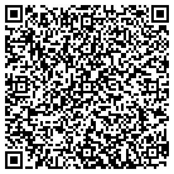 QR-код с контактной информацией организации ХИМКИНСКОЕ КЛАДБИЩЕ