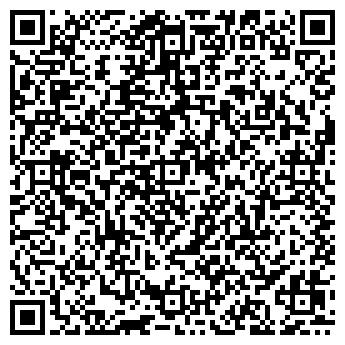 QR-код с контактной информацией организации ЗЕЛЕНОГРАДСКОЕ ТАКСИ