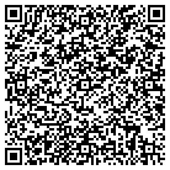 QR-код с контактной информацией организации «ТСТ-Карго»
