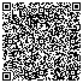 QR-код с контактной информацией организации Агрокомплекс, сеть продовольственных магазинов
