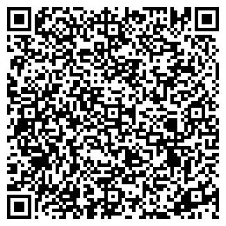 QR-код с контактной информацией организации ТАКСИ