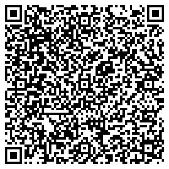 QR-код с контактной информацией организации ЛАНИК