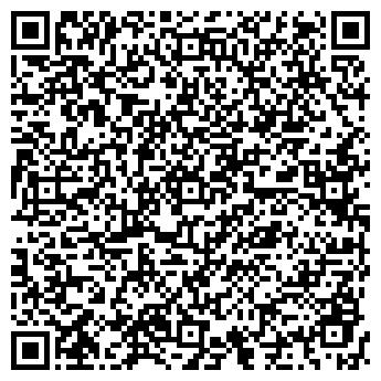 QR-код с контактной информацией организации ТАКСИ-ЗЕЛЕНОГРАД