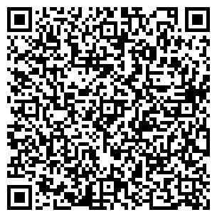 QR-код с контактной информацией организации ФОРТУНА