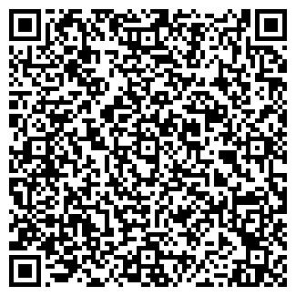QR-код с контактной информацией организации ХАЛЯВА