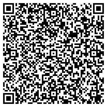 QR-код с контактной информацией организации Гидро-сервис