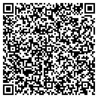 QR-код с контактной информацией организации NON-STOP