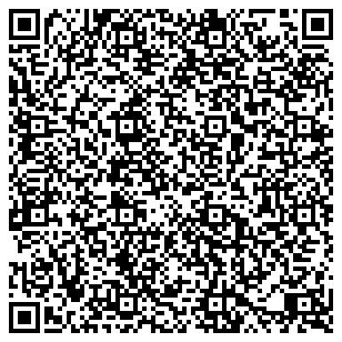 QR-код с контактной информацией организации Стерлитамакский лицей-интернат №2 им. В.И. Ленина