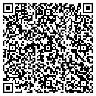 QR-код с контактной информацией организации РОСТИК