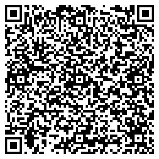 QR-код с контактной информацией организации ООО А-строй