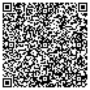 QR-код с контактной информацией организации АСГРИН КОМПАНИЯ