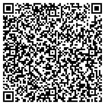 QR-код с контактной информацией организации БАСК КОМПАНИЯ