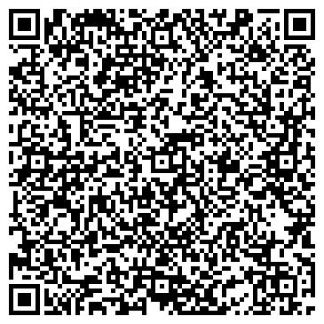 QR-код с контактной информацией организации ГОРОДСКАЯ ПОЛИКЛИНИКА № 213
