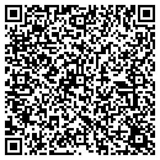 QR-код с контактной информацией организации ПСУ-5