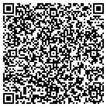 QR-код с контактной информацией организации ФЛОРА-ПРОЕКТ КОМПАНИЯ
