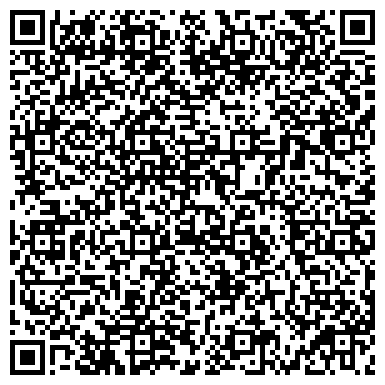 QR-код с контактной информацией организации СтройГолдАлтай