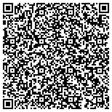 QR-код с контактной информацией организации ООО Кондор-Электро