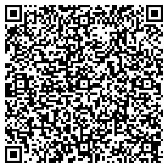 QR-код с контактной информацией организации СЕМЕЙНЫЙ ЮРИСТ