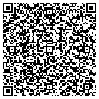 QR-код с контактной информацией организации СТАФАЖ