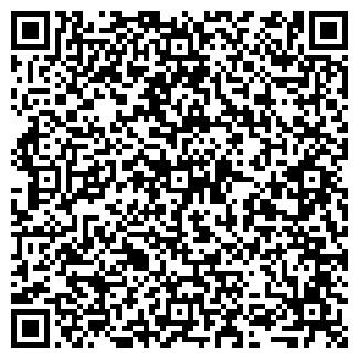 QR-код с контактной информацией организации УЧЁТ И ПРАВО