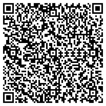 QR-код с контактной информацией организации ТАНТАЛЪ