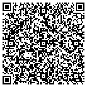 QR-код с контактной информацией организации ВЕСЁЛАЯ ШАРМАНКА