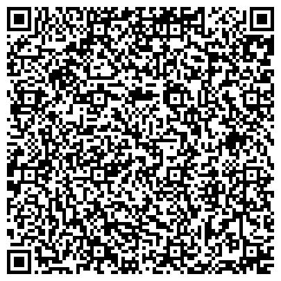 QR-код с контактной информацией организации Строительный кристалл