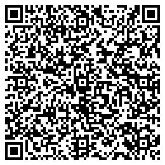 QR-код с контактной информацией организации АКАДЕМИЯ ИДЕЙ